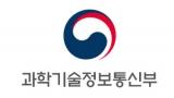 [과학게시판]NTIS 정보활용경진대회 개최