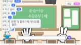 [개발자 아빠의 교육실험](10) 기계에게 판단하는 법 가르치기