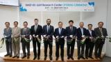 KAIST·UAE 칼리파대 공동연구센터 대전 개소...원자력 연구협력 계속